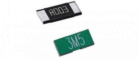Metall-Ultra-Niederohm-Widerstand (LR-Serie) - Chipwiderstand mit ultraniedrigem Ohm (Metallstreifen) - LR-Serie