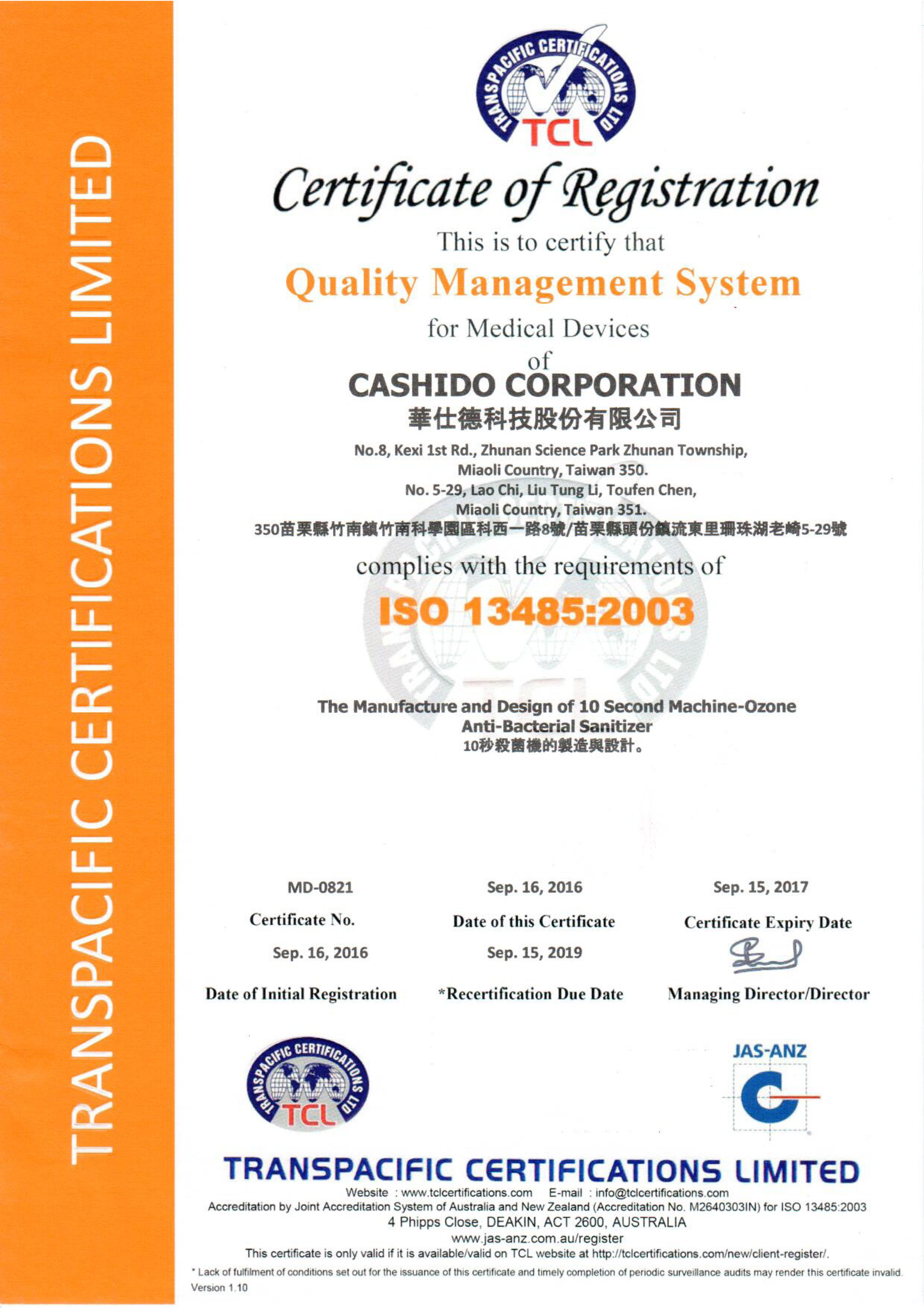 Cashido Acquired The Iso 13485 Certification Cashido News And
