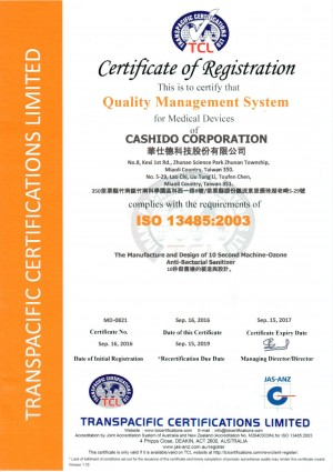 CASHIDO acquired the ISO-13485 certification. - .