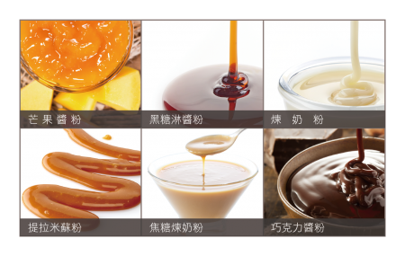 Dressing Sauce Powder