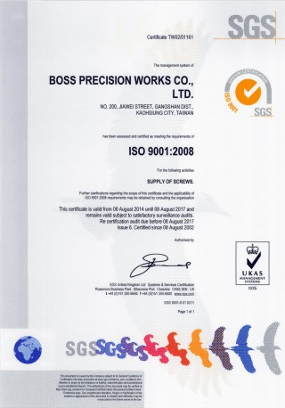 ISO-9001:2008 SGS Certificate#TW02/01161