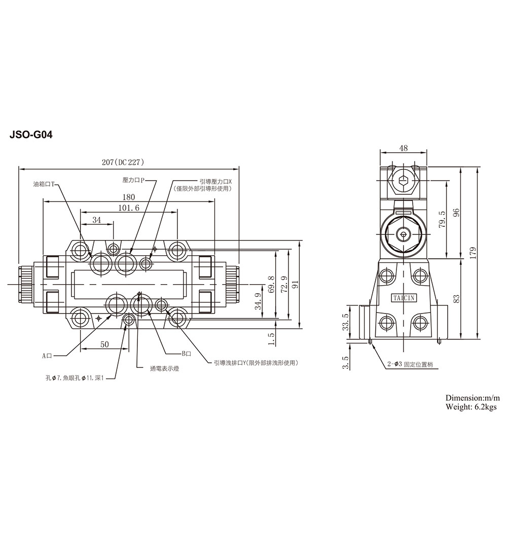 Pilot Operated Solenoid Valve Schematic Wire Data Schema Kenmore 1581320 1325 1336 1347 1946 Sewing Machine Threading Diagram Controlled Valves 3 Way Operation