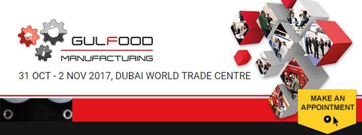 2017 GULFOOD in United Arab Emirates