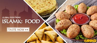How to use ANKO's food machine to make Ramadan Food
