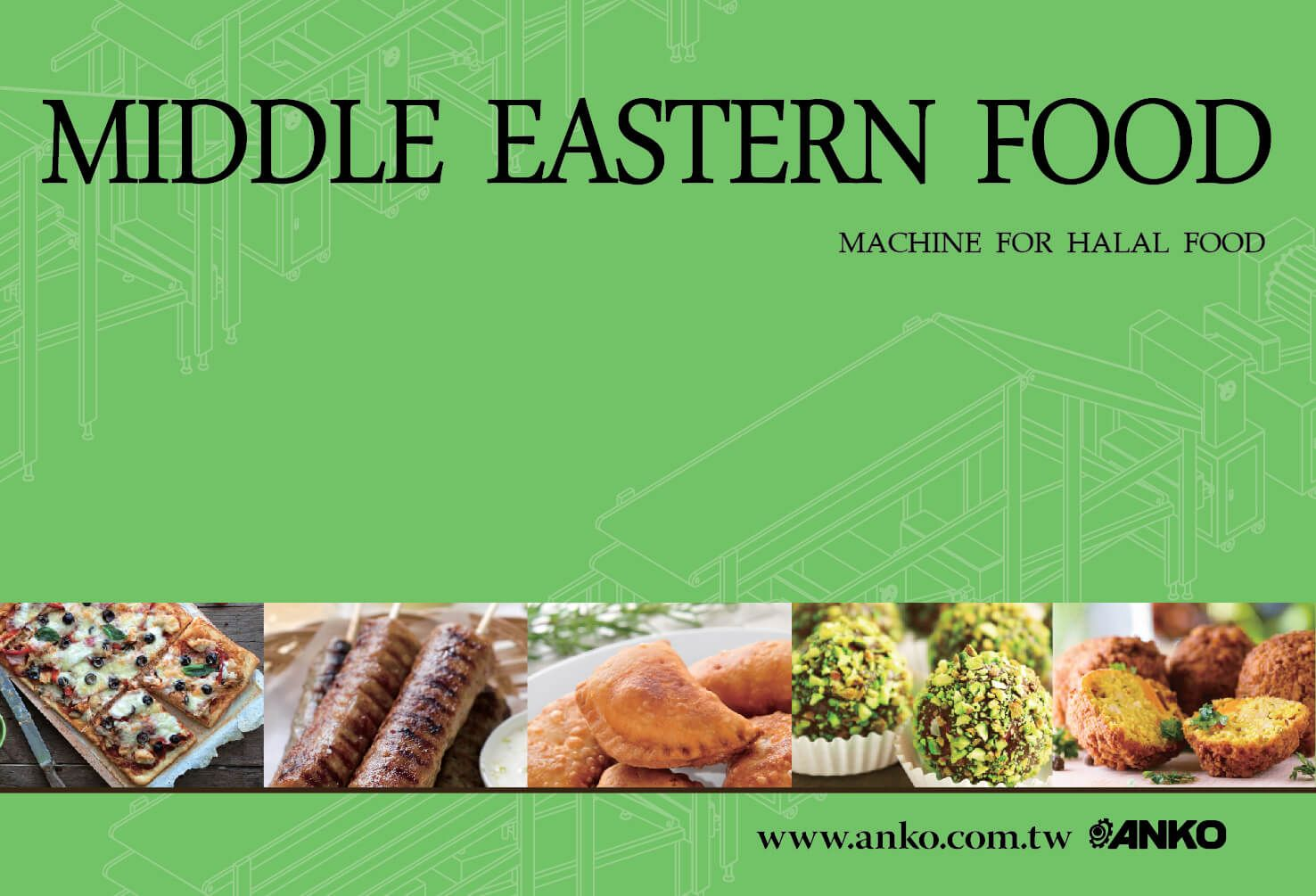 Anko middle eastern food catalog anko food machine co ltd anko middle eastern food catalog forumfinder Image collections