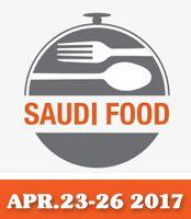 ANKO részt vesz 2017 Szaúd Élelmiszer Jeddah