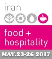 ANKO , 2017 İRAN Yiyecek & Ağırlama Bölümü'ne katılacak