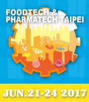 ANKO will attend 2017 Taipei Int'l Food Processing & Pharm. Machinery Show