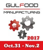 ANKO will attend 2017 GULFOOD in United Arab Emirates