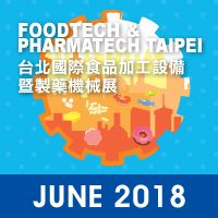 ANKO will attend 2018 FOODTECH & PHARMATECH TAIPEI