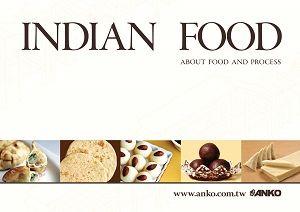 ANKO 印度食品型錄(英文版)