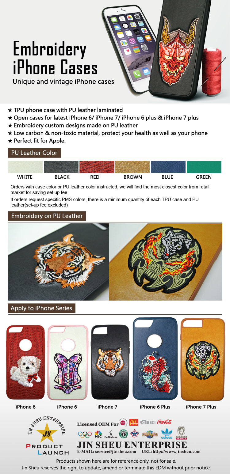 Custom Embroidered Iphone Cases Gift And Premiums Items