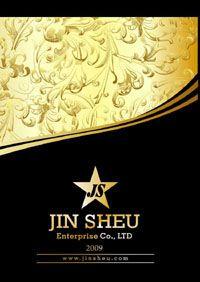 2009 V10. - 2009 V10 Catalog Cover