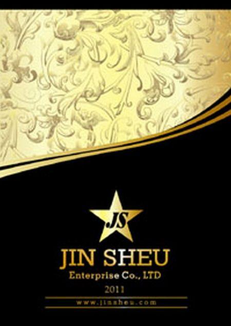 2011 V12. - 2011 V12 Catalog Cover