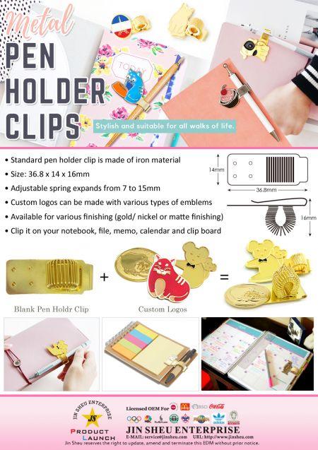 Pen Holder Clip - EDM metal pen holder clips