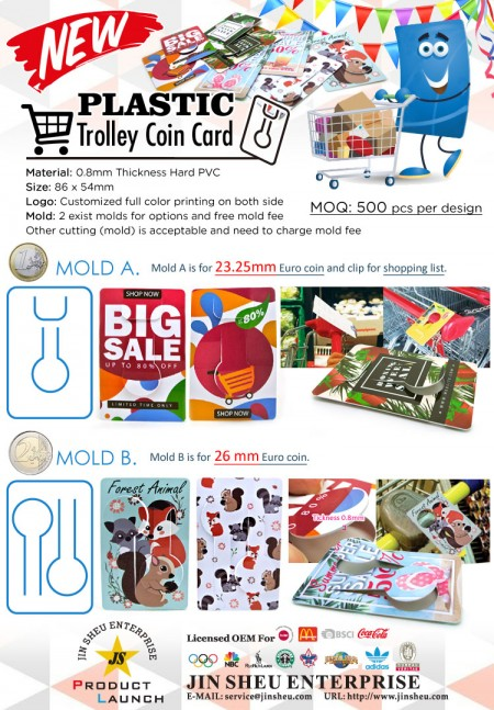 Plastic Trolley Coin Card - plastic trolley coins card EDM