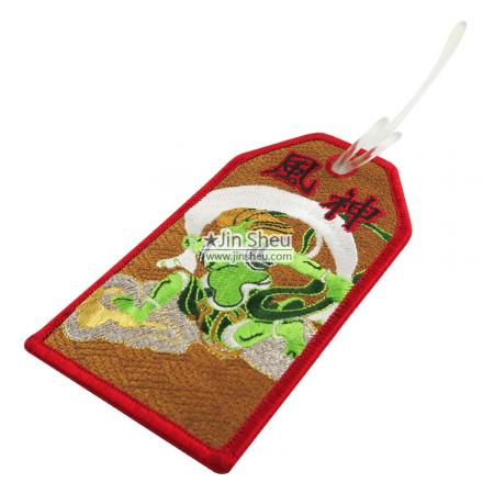 Embroidery ID Tags - Embroidered ID holders