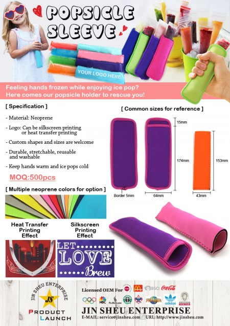 Neoprene Popsicle Sleeve - Popsicle Sleeve