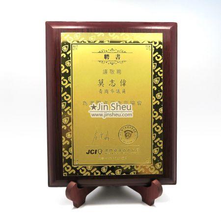 metal gold sheet with wood base