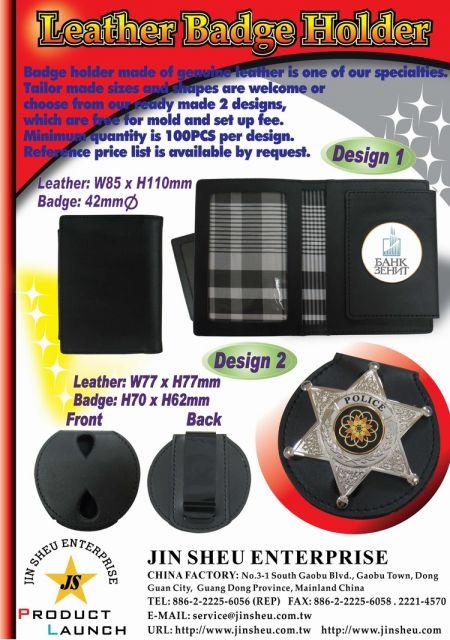 Leather Police Badge Holder - Leather Police Badge Holder