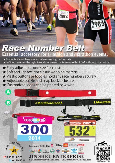 Race Number Belt - custom marathon race belts