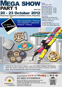 2012 HK Mega Show Part I