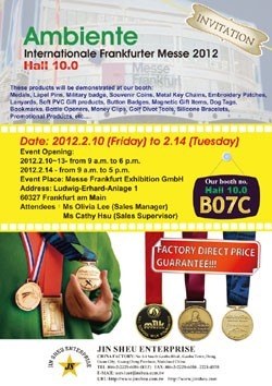 2012 Ambiente Internationale Frankfurter Messe