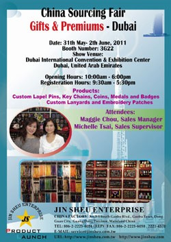 2011 China Sourcing Fair - Dubai