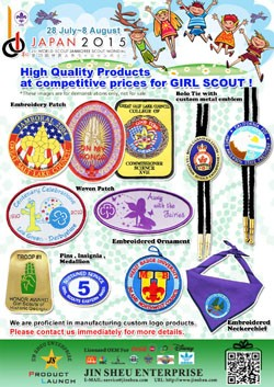 Girl Scout Item