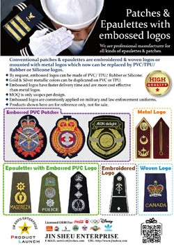 Patches & Epaulettes with embossed logos