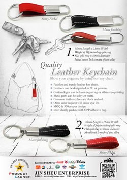 Promotional Leather Keychains - Quality Leather Keychain