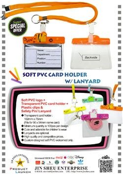 Soft PVC Card Holder with Lanyard