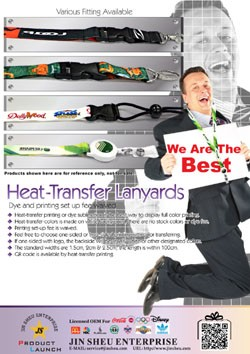 HEAT- TRANSFER LANYARDS - Custom Dye Sublimation Lanyards