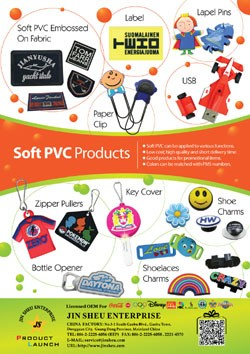 Soft PVC Products