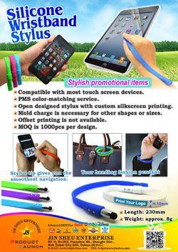 Silicone Wristband Stylus