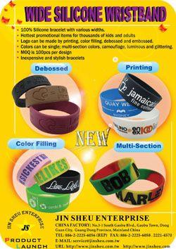 Wide Silicone Bracelet