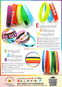 Embossed / Striped Silicone bracelet