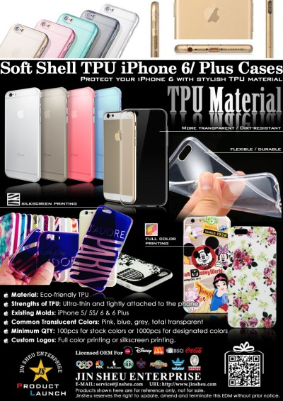 Soft Shell TPU iPhone 6/ Plus Cases