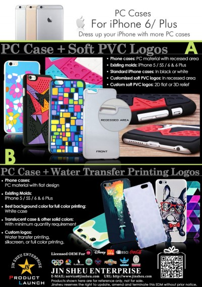 PC Cases For iPhone 6/ Plus