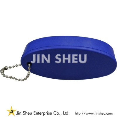 Anti Stress PU Key Chains