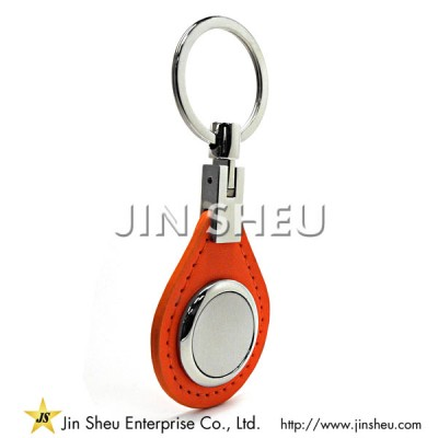 Leather Key Chain Supplier - Leather Key Chain Supplier