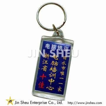 OEM keychain
