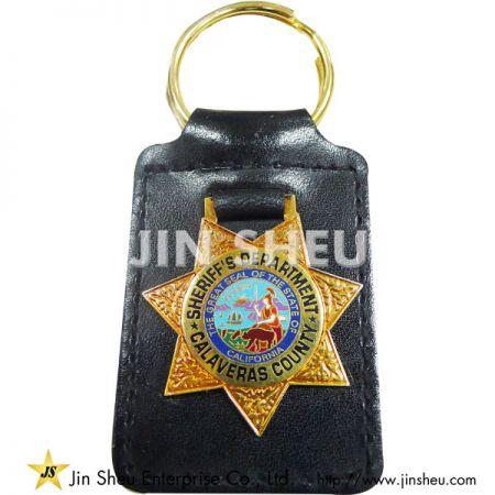 Souvenir Leather Key Fobs Supplier