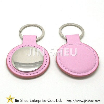 Personalized Leather Keychain - Personalized Leather Keychain