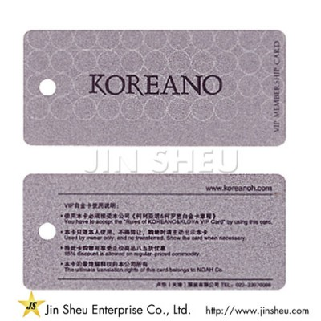 PVC Plastic Card - PVC Plastic Card