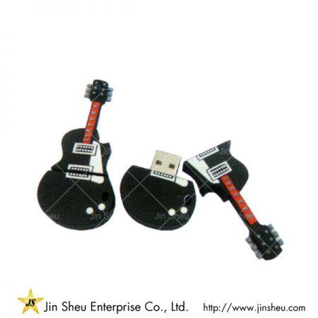 Guitar Shaped USB Memory - Guitar Shaped USB Memory