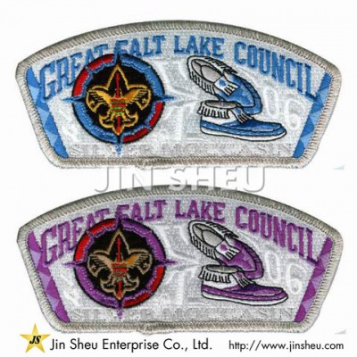 Embroidery Scout Uniform Badge