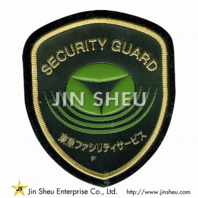 Custom Embossed PVC Patches