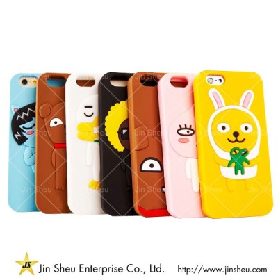 Silicone Mobile Phone Covers - Silicone Mobile Phone Covers