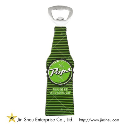 Custom Design Soft PVC Bottle Opener - Custom Design Soft PVC Bottle Opener